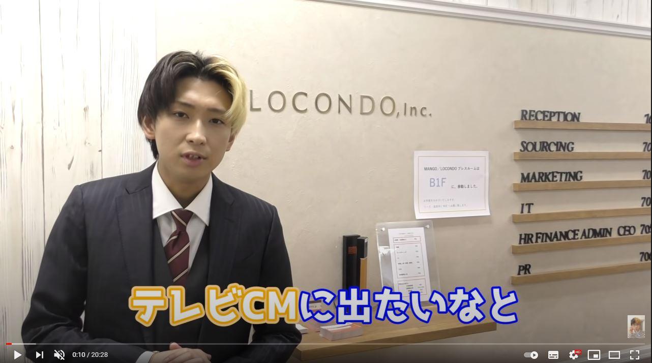 株式会社ロコンド様×ヒカル