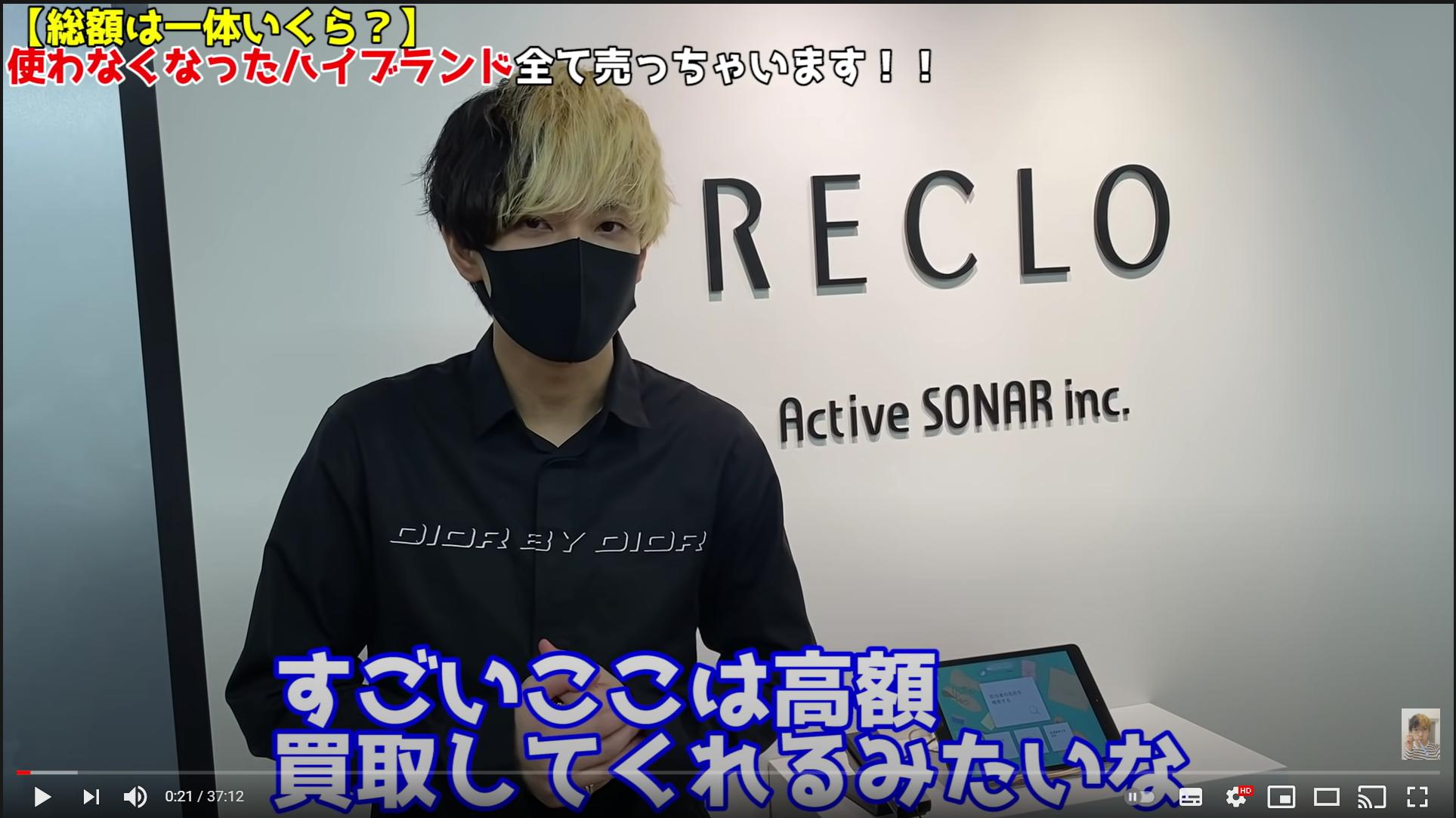 株式会社RECRO様×ヒカル