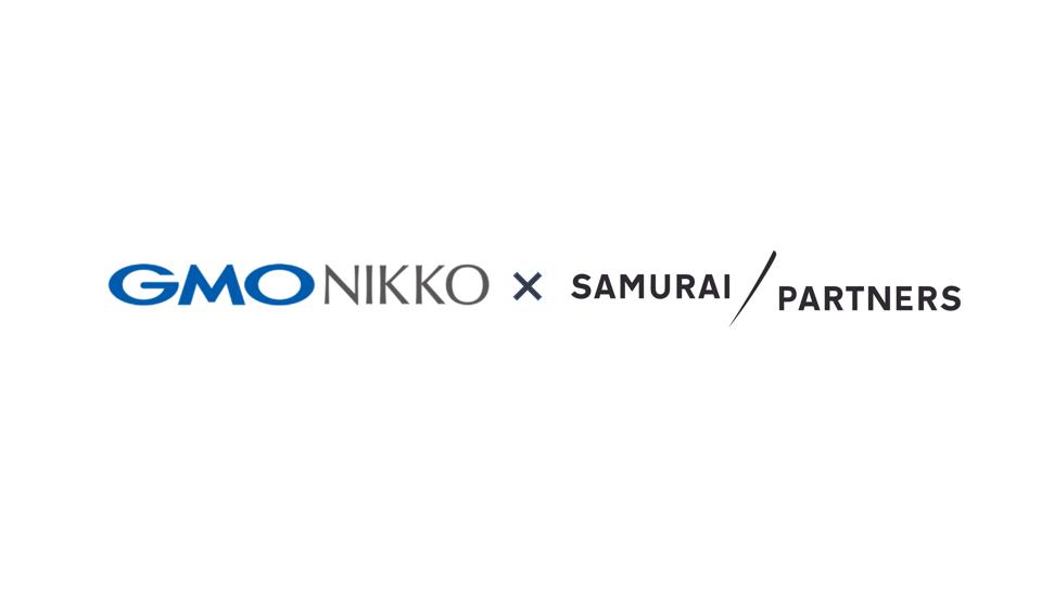 GMO NIKKO株式会社と業務提携