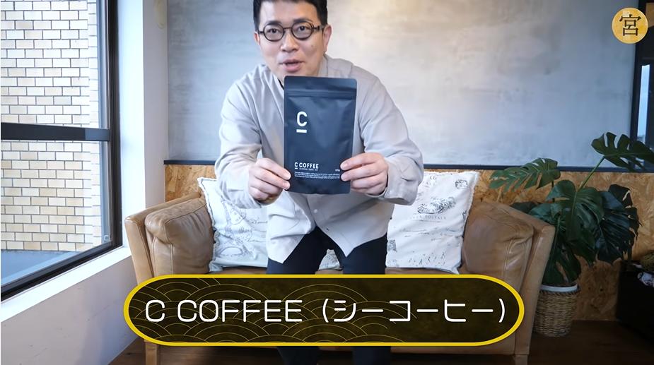株式会社MEJ様×宮迫博之