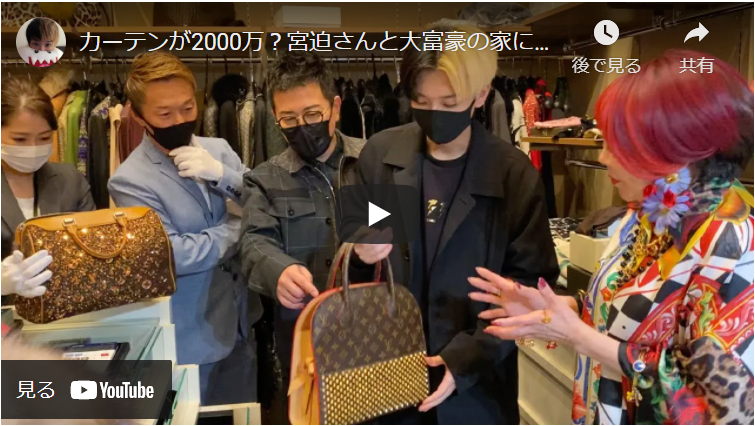 【ヒカルの買取鑑定団】第一回ゲスト:柴村恵美子さん