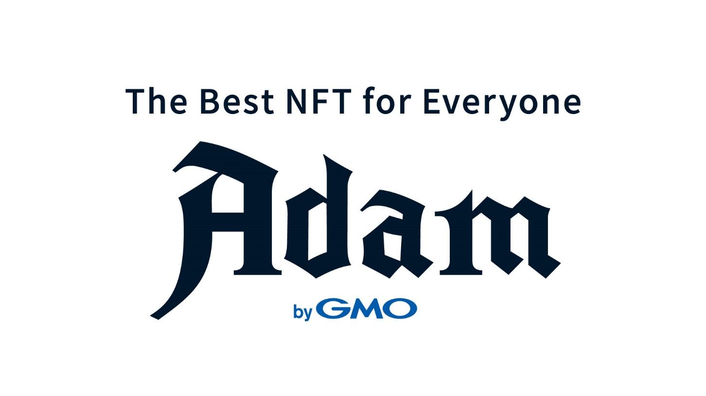 NFTマーケットプレイス「Adam byGMO」を通じ コンテンツ流通革命をもたらす 新会社「GMOアダム株式会社」を設立!