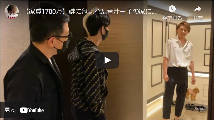 【ヒカルの買取鑑定団】第三回ゲスト:三崎優太さん
